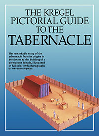 Kregel Pictorial Guide
