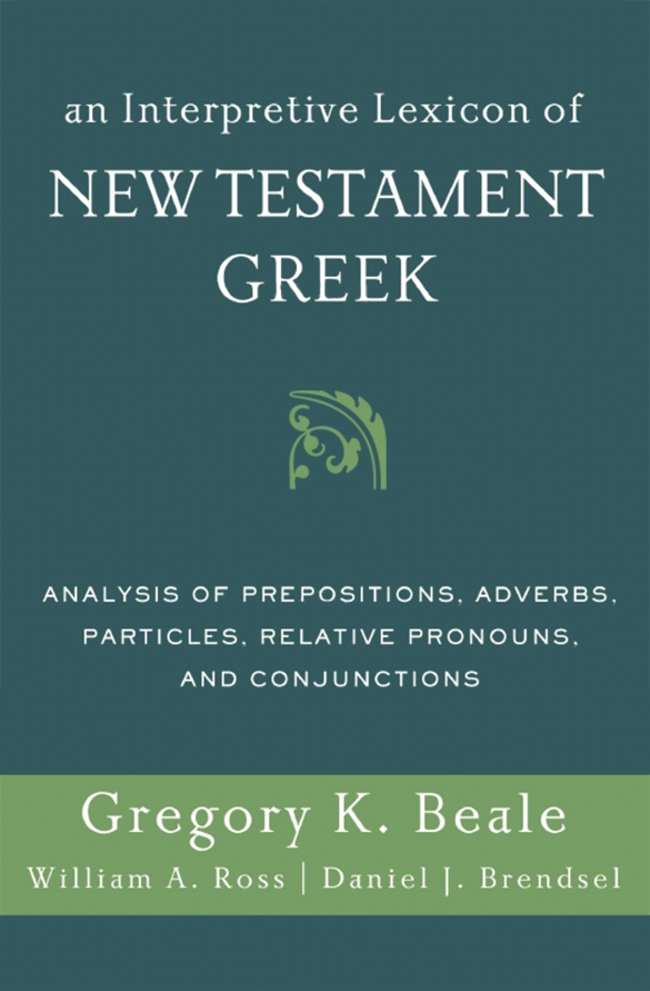 New Testament Greek