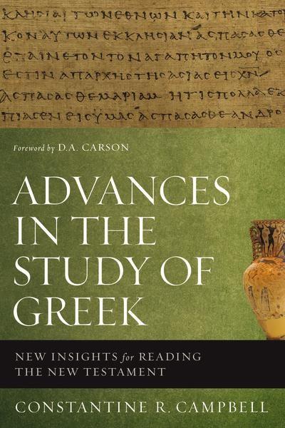 Advances in the Study